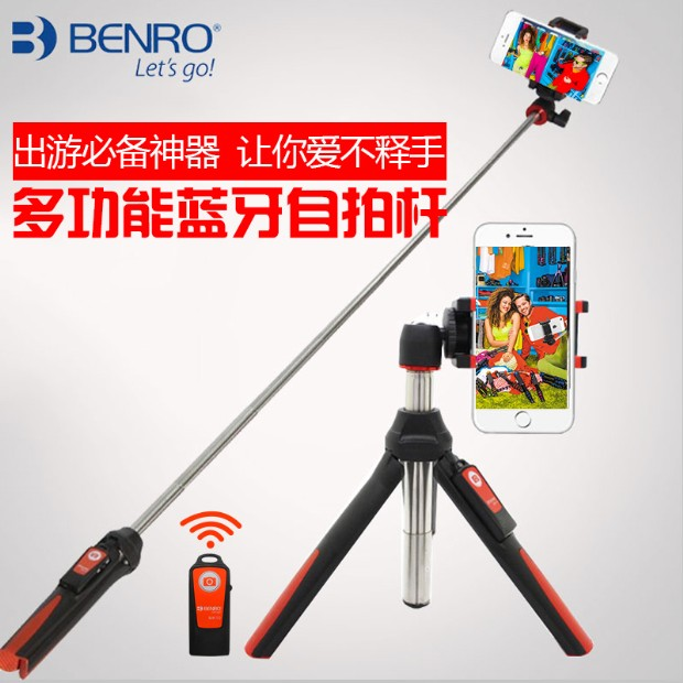 BENRO MK10 4 in 1 Extendable Bluetooth Remote Selfie Stick Monopod Mini Tripod Phone Stand Holder Mount for iPhone Android