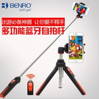 BENRO Handheld Mini Tripod 3 In 1 Self Portrait Monopod Phone Selfie Stick W Bluetooth Remote