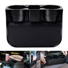 Vodool carro auto suporte de copo de água assento do veículo gap bebida copo caixa de armazenamento do telefone suporte do carro organizador interior do carro estilo