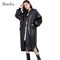 2017 Biutefou Brand Autumn Streetwear Letter Embroidery PU Long Coats Women New Arrival Faux Leather Loose