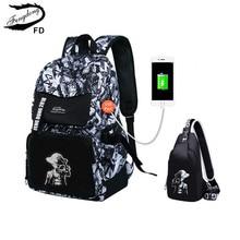 Fengdong 2 шт. Мужской USB зарядка рюкзак мальчиков школьные сумки черный груди комплект с сумкой мужские дорожные сумки ноутбук рюкзак для мальчика