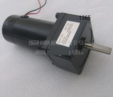 new 24V 10W 30 rev / min low noise gear motor / motor / speed motor 60GBEH