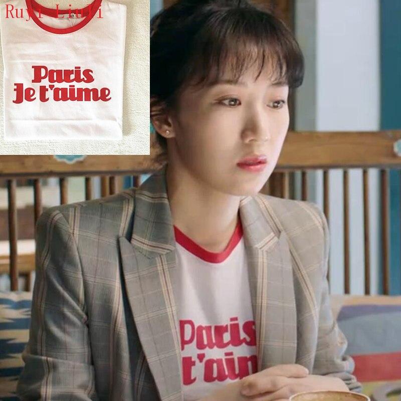 All good li nianzhu avec un décontracté slim rouge col rond contraste couleur manches courtes lettre t-shirt femme été