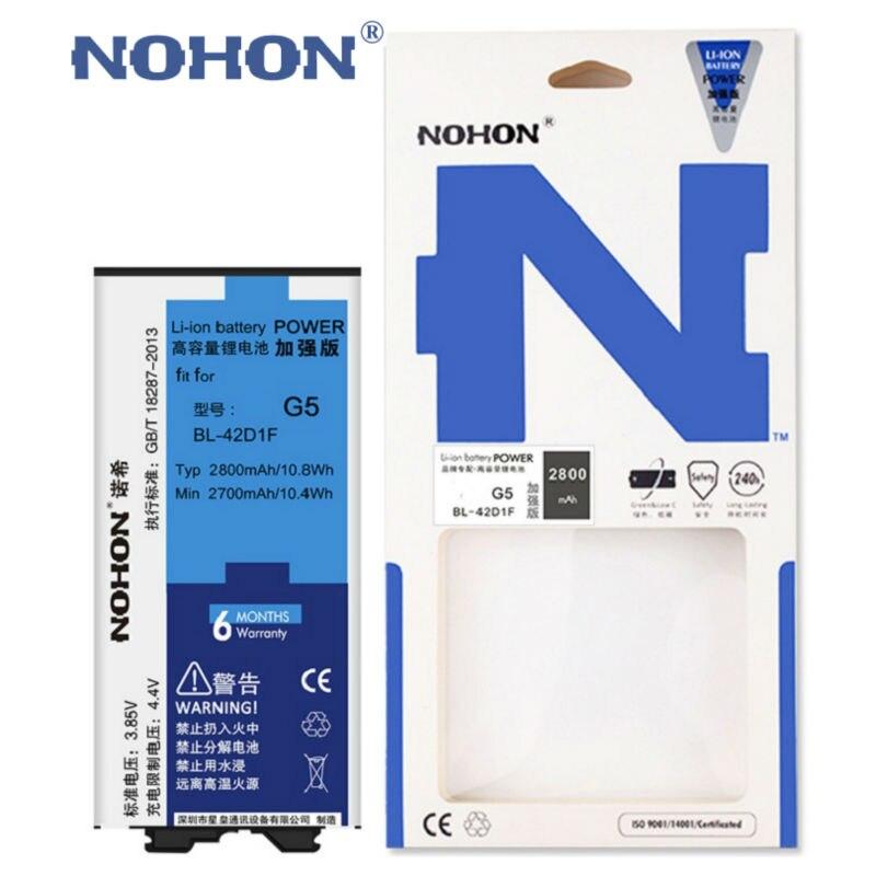 Новый NOHON 2800 мАч Аккумулятор Для LG G5 H868 H860 H860N F700K F700S F700L US992 H820 H830 H850 VS987 BL-42D1F Батареи Мобильного Телефона