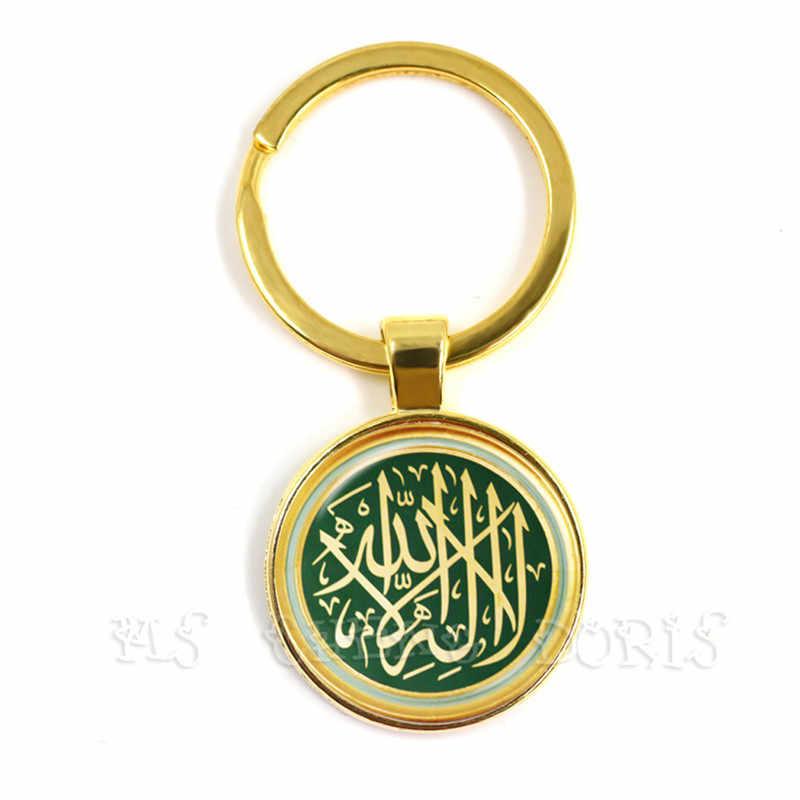 ทอง/เงิน/Antique Bronze สีพระเจ้าอัลลอฮ์ Keychain ผู้หญิงผู้ชายเครื่องประดับตะวันออกกลาง/มุสลิม/อิสลามอาหรับ ahmed สำหรับเพื่อน