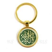 Goldene überzogene Gott Allah Glas Cabochon Keychain Frauen Männer Schmuck Nahen Osten/Muslimischen/Islamischen Arabischen Ahmed Geschenk für Freunde