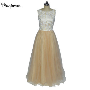 Sexy Champagne Tulle A-line Bridesmaid Dresses Scoop Tulle Backless 2017 Long Custom Made Formal Prom Gowns Maid of Hono