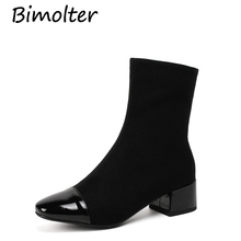 Bimolter 2019 Women Shoes Ankle Boots Flock High Heel Fashion Party Warm Short Round Toe Square Heels FB011
