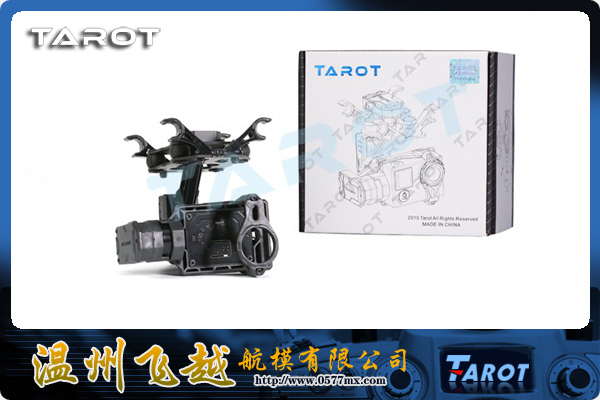 Tarot T2-2D 2 Axis Brushless Gimbal For Gopro Hero 4/3+/3 TL2D01 ormino tarot kit t2 2d gimbal 2 axis brushless for gopro hero 4 3 3 fpv gimbal drone quadcopter with camera gimbal 2 axis