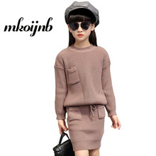 hot deal buy girls solid sweaters & skirts 2pcs for pocket knitted kids clothes sets autumn winter children clothing sets 2 4 6 8 10 12 years