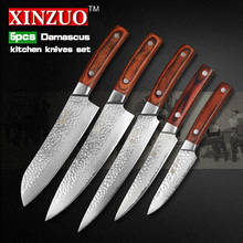 XINZUO 5 pcs Kitchen knives set knife Damascus kitchen chef cleaver surper sharp knives Color wood handle free shipping