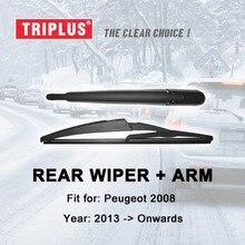 Rear Wiper Arm com a Lâmina para Peugeot 2008 (2013-Onwards) 1 pc 12