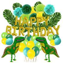 55pcs And 63pcs Dinosaur Theme Party Set Birthday Letter Flag Turtle Back Leaf Dinosaur Balloon Paper Flower Ball Children Birth