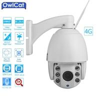 OwlCat SONY HD 1080 P 960 P GSM 3G4G SIM карты PTZ IP Камера открытый 5X Zoom SD слот ИК аудио двухстороннее обсуждение безопасности CCTV Камара