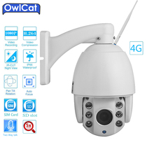 OwlCat SONY Outdoor HD 1080P 960P GSM-3G4G-SIM Card PTZ Dome IP Camera 5X Zoom SD Slot IR-Cut Audio Two Way Talk Security Camara