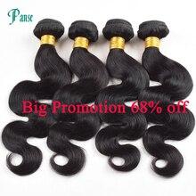 Cheap Brazilian Virgin Hair Body Wave Human Hair Extensions 4 Bundles Lot 100g/3.5Oz/pc Hair Weaves Aliexpress UK Panse Hair