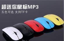 Frete grátis Original Novo Portátil mouse MP3 Player com 5 Cores Doces No Music Player com TF Slot de Cartão de Memória