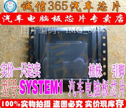 SE872 SE869 SF154 D70F3434GJ  SYSTEM1SE872 SE869 SF154 D70F3434GJ  SYSTEM1