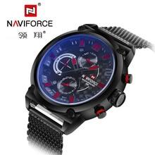 Montres analogiques en acier inoxydable de marque Naviforce pour hommes à Quartz 24 heures horloge de Date montre homme sport affaires hombre reloj