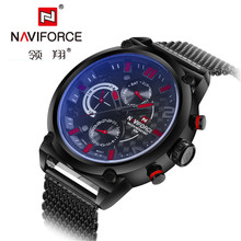 Naviforce Luxury Brand Stainless Steel Analog Watches For Men Quartz 24 Hour Date Clock Man Sports business Watch hombre reloj