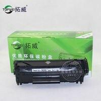 Compatible Laser Toner Cartridge Q2612A For HP 1010 1012 1015 1018 1020 Printer