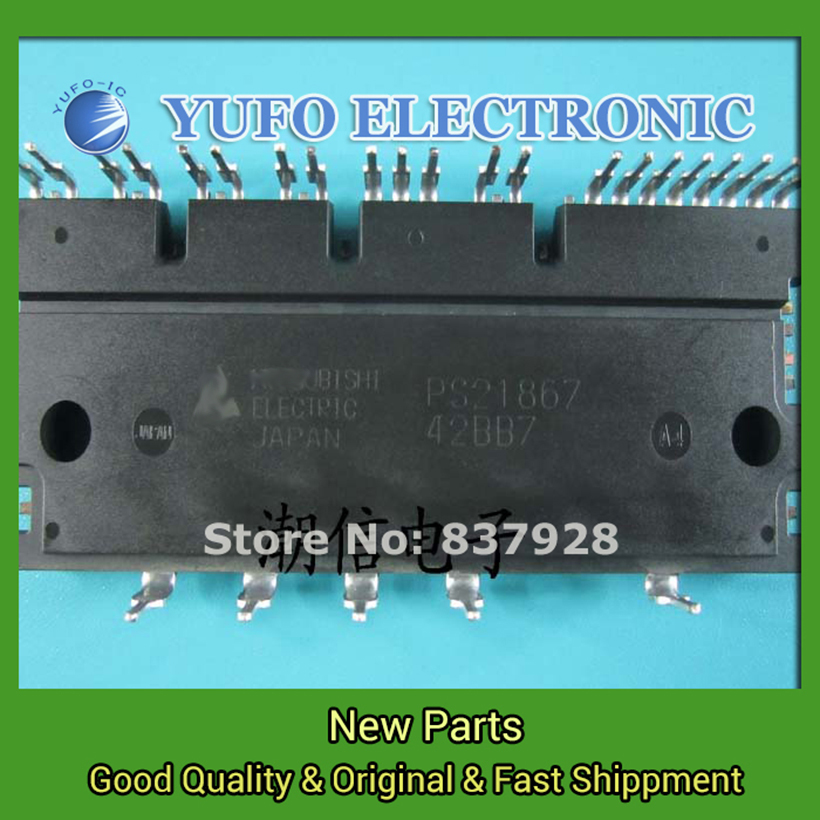 Free Shipping 1PCS  PS21867 PS21867-P test imported disassemble long legs Nett Direct Auction YF0705 relay free shipping 1pcs 2mbi100n 060 100a600v imported original disassemble module fidelity product quality assurance yf1025 relay