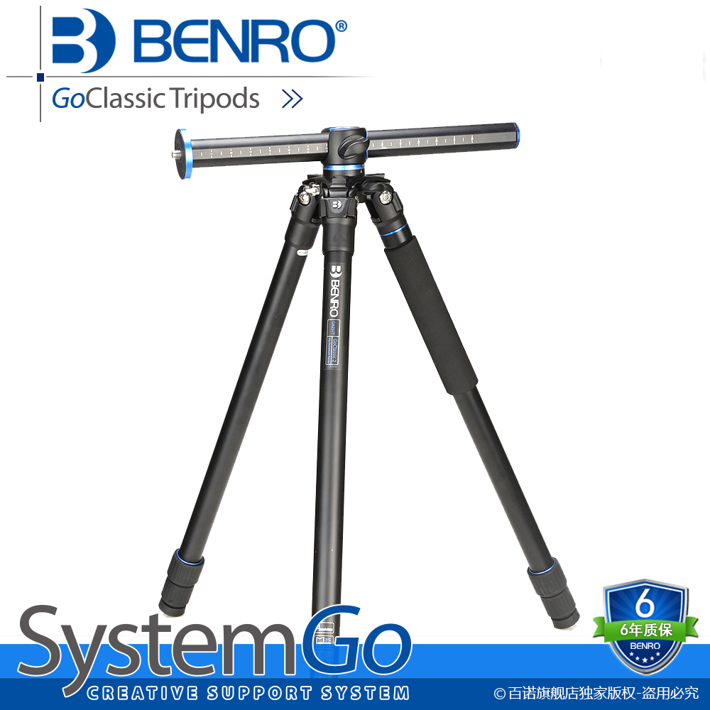 Benro SystemGo GA158T Professional 4 Sections Aluminum Camera Tripod Horizontal Axis Tripod Center Column for Canon Nikon Camera new benro c1580fb1 original tripod for slr camera reflexum professional tripod carbon fiber tripod