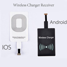 Qi Wireless Charger Receiver For Samsung Xiaoni Huawei Iphone Android Smartphone Wireless Charging Universal