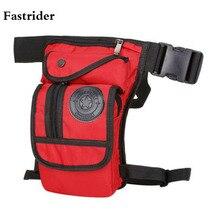 Fastrider Для мужчин Водонепроницаемый Оксфорд поездка ног падение Сумка Фанни Поясные сумки военный мотоцикл для верховой езды Талия ног сумка Crossbody сумка