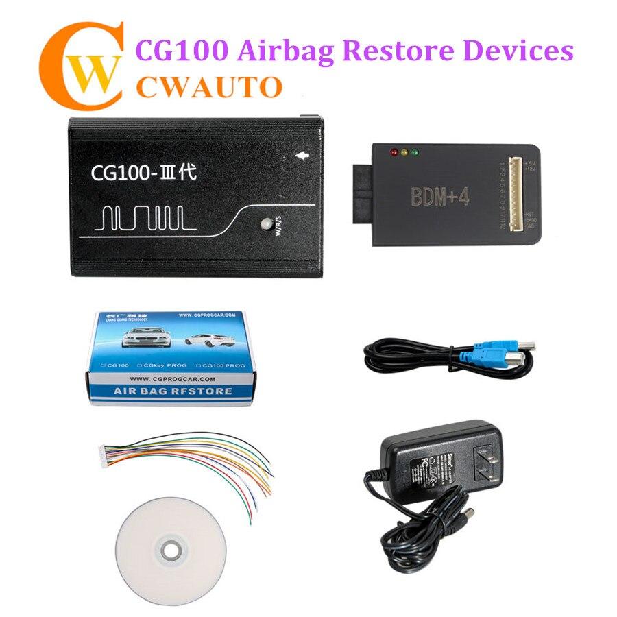 Date CG100 V4.0 Airbag CPU Réparation Outil Comprennent Fonction de Renesas SRS et XC236x Flash Programmation Outil