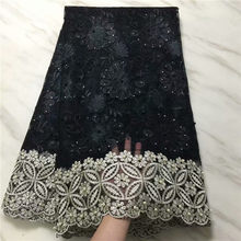 African Lace Fabric 2019 Embroidered Nigerian Laces Fabric Bridal High Quality French Tulle Lace Fabric For Women Dress black(China)