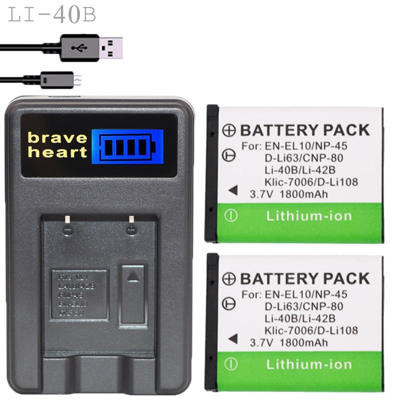 Prix pour 2 pcs LI-40B LI 40B LI-42B LI 42B LI42B Batterie + Chargeur pour olympus pour fujifilm fuji np-45 np 45 np45 np 45a 45b 45 s EN-EL10