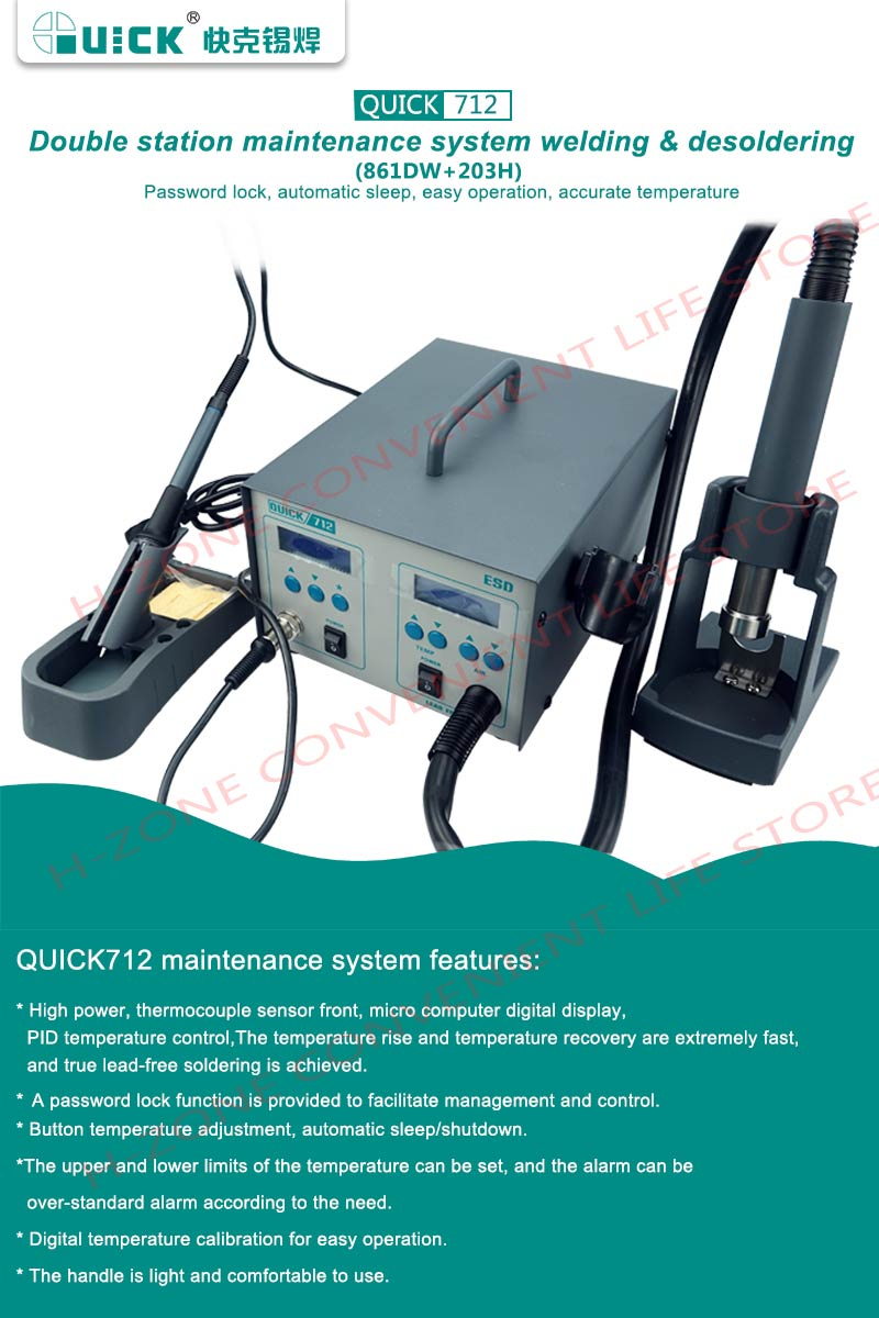 2019 New QUICK 712 2 in 1 lead free ESD 1000W Rework station Hot Air + Station Iron With 7 air nozzles 861DW+203H