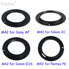 Металлический адаптер объектива M42 винтовое крепление кольцо объектива для Canon EOS для Nikon AI для Sony AF для Pentax PK аксессуары для объектива камеры