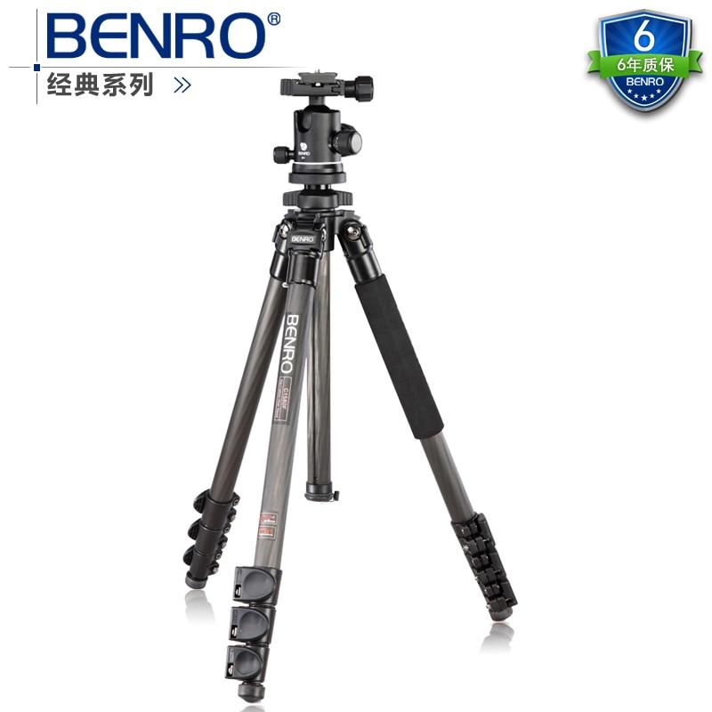 Benro paradise c1580fb1 classic series carbon fiber tripod slr set