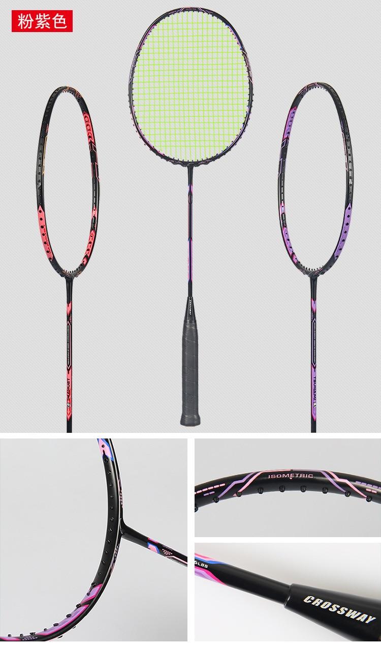Crossway 2Pcs Competition Level Professional Badminton Rackets Doubles Training Sport Game Badmintonrackets Carbon Lightest 75G 10