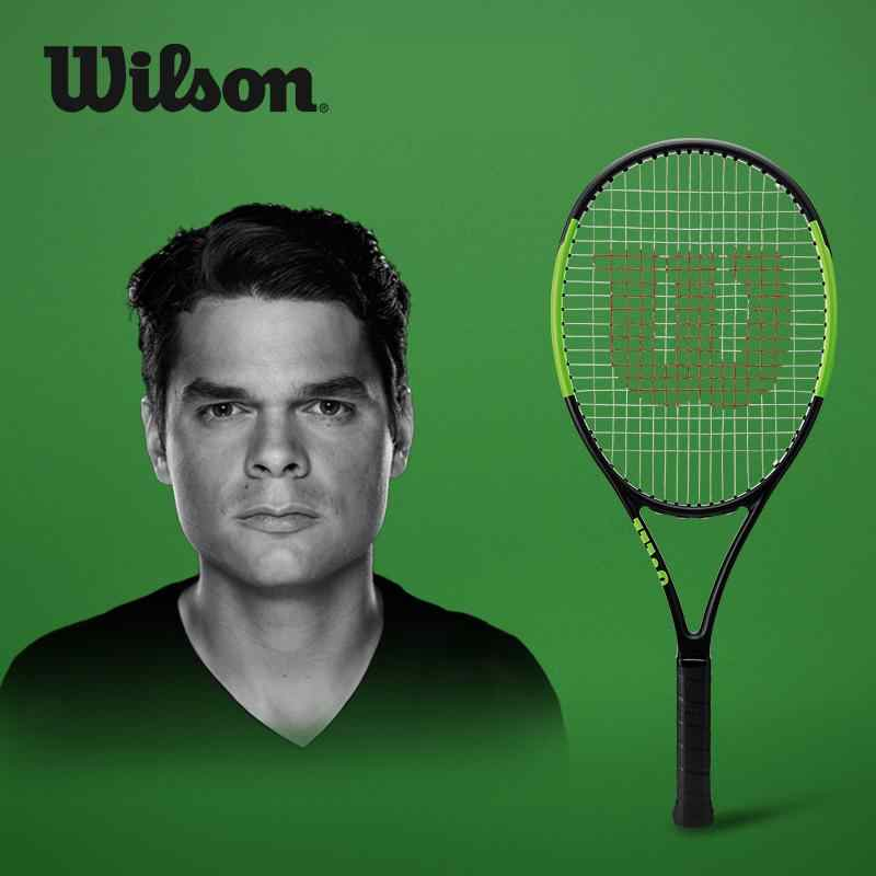 Original Wilson Carbon Fiber Junior Professional Tennis Racket Blade 25 WRT533600