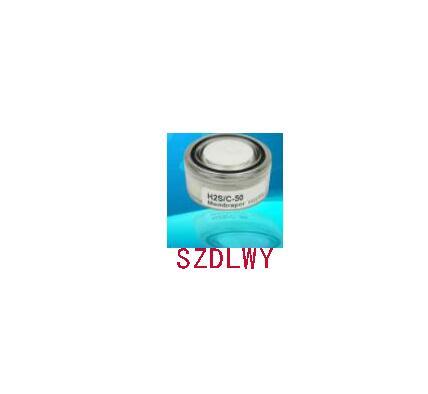 H2S C 50 Membrapor H2S sensors