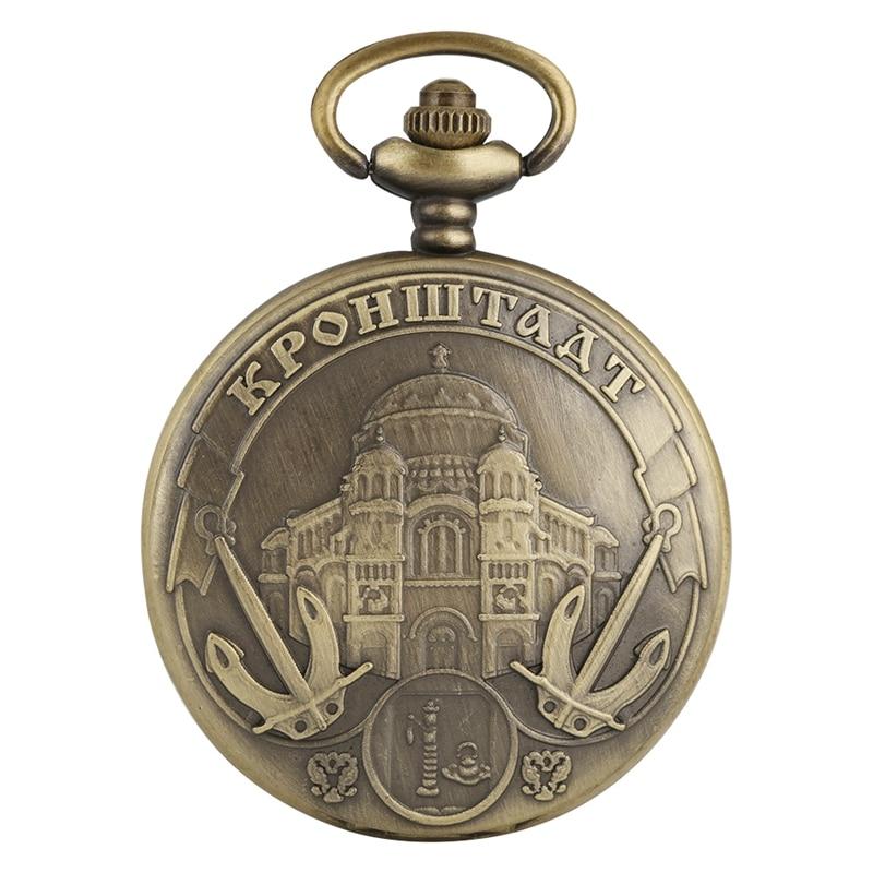 Retro Bronze Kronstadt Russian Castle Building Design Quartz Pocket Watch Chain Pendant Souvenir Necklace FOB Watch Collectibles