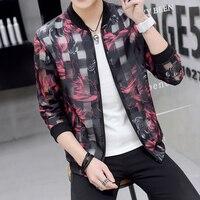 Jeunes Impression Baseball Chemise Coréenne Style Slim Hommes Veste Vêtements de Sport Veste Amoureux D'été de Protection Solaire de Tendance Vêtements De Sport Veste