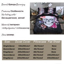 3D Skull Bedding Set Queen Size 3/4 Pcs Sugar Skull Bedding With Flower Bed Linen Luxury housse de couette Skull Duvet Cover