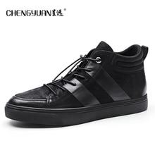 Men flat natrual soft casual shoes black fashion trending comfortable lazy lace up mens driving shoes chengyuan