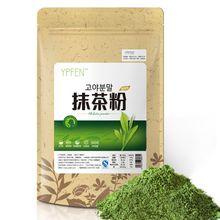 Сертифицированных premium потери уменьшить матча пищи органических веса корейский порошок похудения