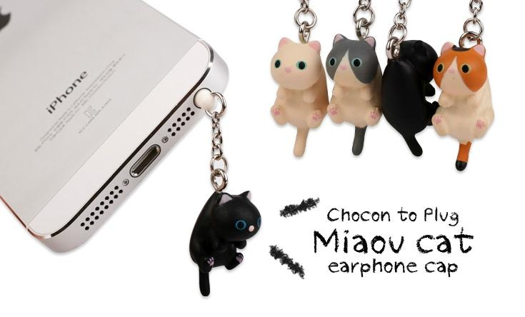 Cheese Cat 3.5mm Anti Dust Earphone Jack Plug Stopper Cap iphone - r's store