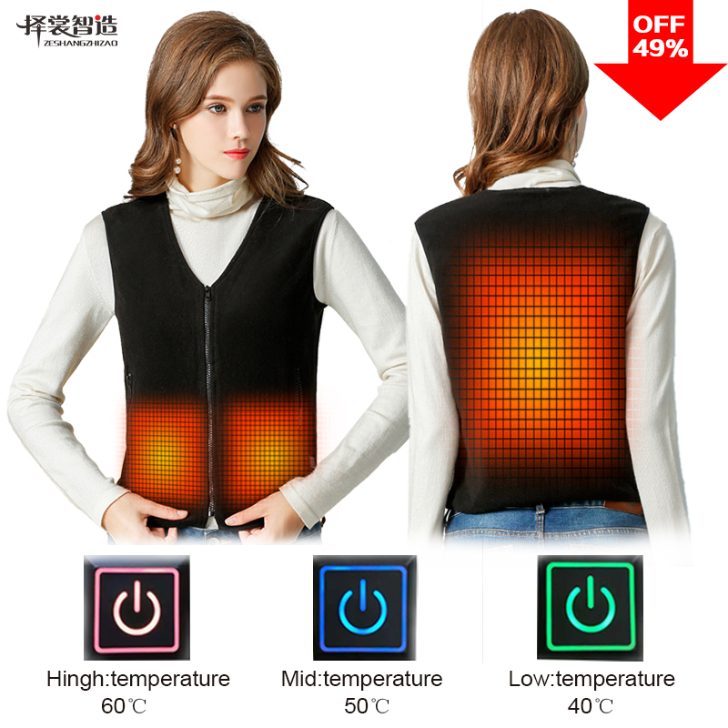 PINJIA Women Vest Heated Outdoor  Electric Thermal Waistcoat Clothing For USB Infrared Heating Vest Jacket(SV01)