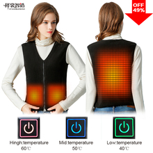 PINJIA Women Vest Heated Outdoor  Electric Thermal Waistcoat Clothing For USB Infrared Heating Vest Jacket(SV01)(China)