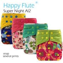 HappyFlute OS Super Nuit EA2 CLOTH diaepr, chanvre et de charbon de bois bamoo insert, double fuite gardes, S M L réglable, fit 5-15 kg