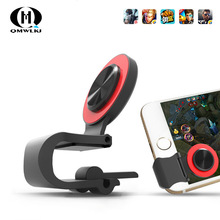 Круглый присоска мобильный телефон ходьба артефакт игровой джойстик для Iphone Android планшет металлическая кнопка управления A9
