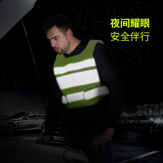 Reflective vest car annual review of fluorescent clothing vest construction construction of traffic safety protection jacket 4
