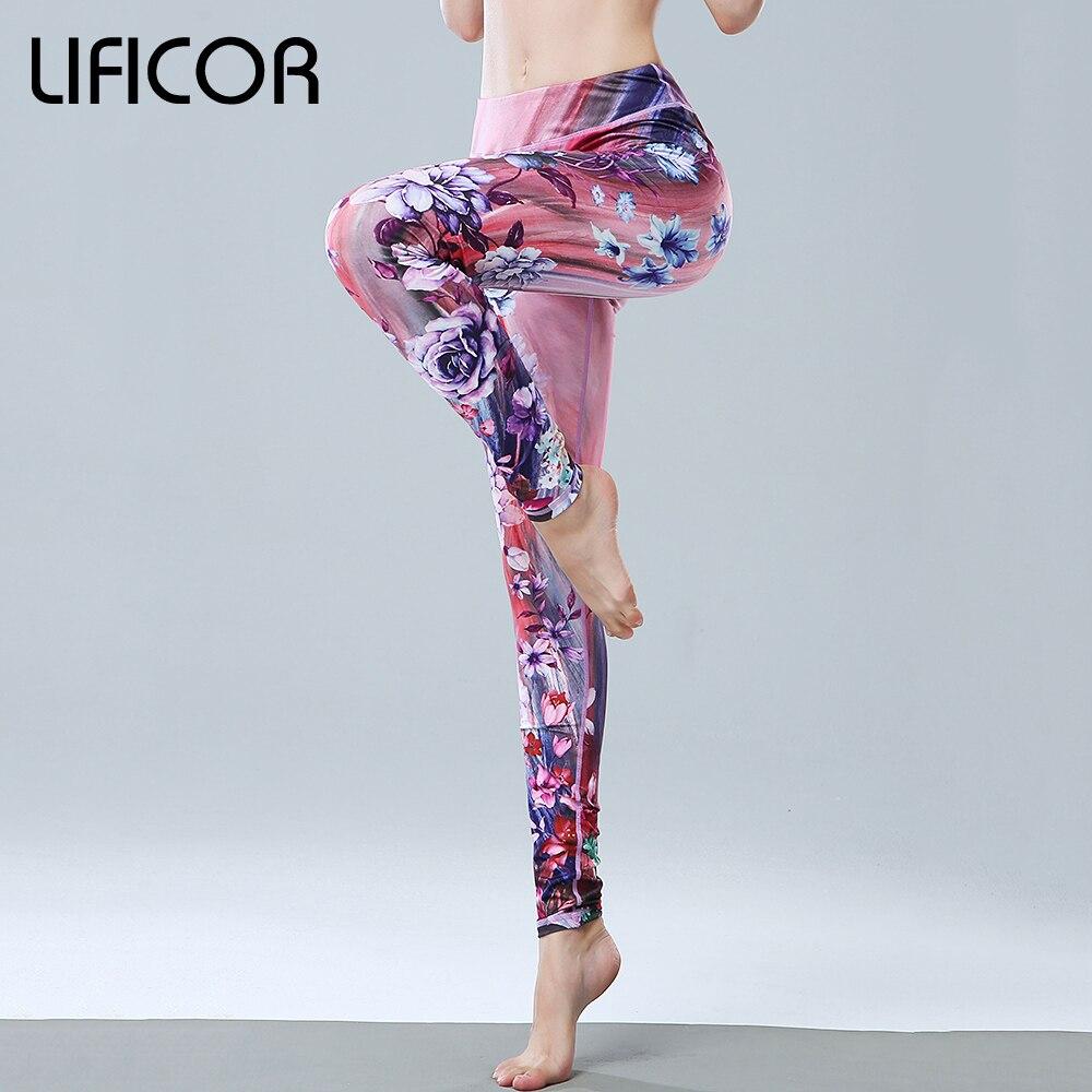 Fitness Leggings Material: Women Slim Printed Fitness Leggings